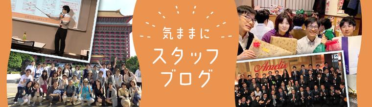 介護事業セミナー 2021.6 - 森田経営 スタッフブログ