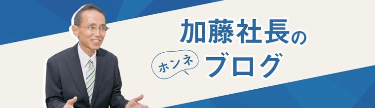 副業のすすめ - 株式会社森田経営 社長ブログ